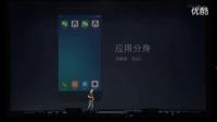 小米Max手机发布会 小米2016夏季新品发布会 MIUI8 大屏手机就是小米MAX_超清