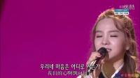 韩国国乐少女宋素姬演唱《孤独阿里郎》