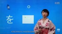第十行 日语学习零基础入门教程 标准日本语日本语学习入门 50音图学习课程