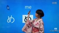 第七行 日语学习零基础入门教程 标准日本语日本语学习入门 50音图学习课程