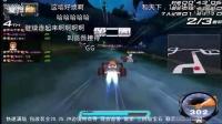 qq飞车谭伟仪:超长视频排位赛吊起来