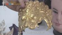 《青云志》曝服化道特辑 3D打印技术助力仙侠高定