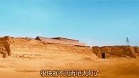谢霆锋经典电影-财神客栈 国语_标清