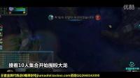 奇葩王-10人1级10惩戒激战大龙结局太惨