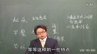 语文高中必修1包身工(二)_567F