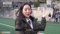 [BEST出品]160510 tvN [独家]Eric,与艺智苑初次见面瞳孔地震的理由是!