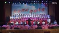01 2016太原理工大学合唱比赛现代科技学院---一等奖