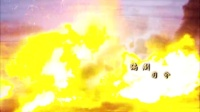 玉海棠重庆版片头