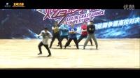 2016发现王国炫舞争霸复赛欧洲演艺团队