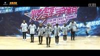 2016发现王国炫舞争霸赛大连赛区复赛大连民族大学