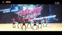 2016发现王国炫舞争霸赛大连赛区复赛东软信息学院