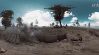 坦克世界宣传片1941二战战役360° 还原VR视频