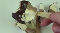 Vanilla Chocolate Ice Cream - Halloren Schoko Va