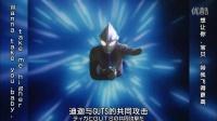 来的希望上传][新奥特曼列传][147][形态转换英雄!迪迦和光之战士们]