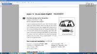 小学三年女生读新概念2之Lesson 14(欣)