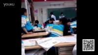 【最热点】初中男教师当众体罚学生 其他学生拍视频留念