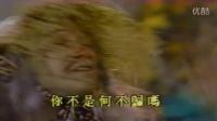 灵山神箭02