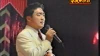 96年永州春晚潇湘艺术团相声小品《我想有个家》