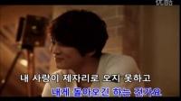 S.M THE BALLAD 韩国暖男满满的都是爱