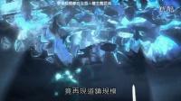 道仙天极玉石俱焚魔流剑【古原争霸】..