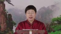 刘余莉教授《群书治要360》第六十二集