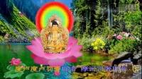 佛教音乐-大悲咒