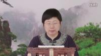 刘余莉教授《群书治要360》第五十九集