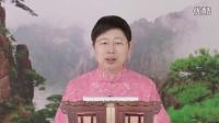 刘余莉教授《群书治要360》第六十集