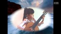 新疆哈密世纪梦吉他培训古典吉他曲《天空之城》