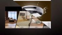常州天朗环保  智能清扫机器人  袁林兴 139-1412-6808