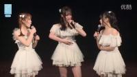 2016-05-14 SNH48 TeamSII公演MC剪辑