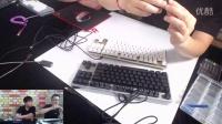 【斗鱼600387】富勒SM681R RGB机械键盘直播测评_0510