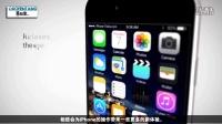【突破】苹果将发布最新 IOS 10操作系统 iPhone7 有望用上 6 6s 果粉快报
