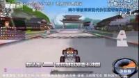 qq飞车谭伟仪:排位赛超长视频下期