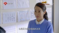 柠檬初上 TV版 第14集预告片