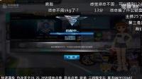 qq飞车谭伟仪:排位赛无限叼啊
