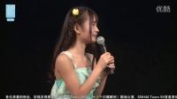 2016-05-15 SNH48 TeamNII公演MC剪辑