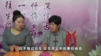 正能量视频:孩子系列专题上集《孩子,你怎么了?》沈阳因果教育教学讲堂  刘老师讲因果