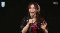 2016-05-15 SNH48 TeamHII公演MC剪辑