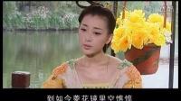 2006《梁山伯与祝英台》插曲
