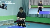 《全民学乒乓直拍篇》第3集:直拍反手推挡技术 乒乓球教学视频