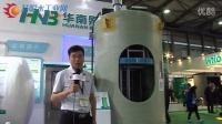 2016环博会慧聪水工业网专访广东华南泵业有限公司销售经理赖华煌先生