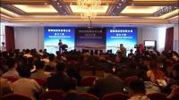 【辰雨经筋】任加峰经筋疗法----国际经筋学会联合会成立大会开幕式!