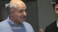中国综艺 丝路特搜队(真人秀)第二集 威尼斯 丹尼尔