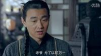 《玉海棠》第十集预告片