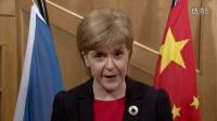 苏格兰国家首席大臣祝贺中国2016农历新年
