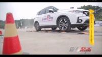 20160409广州电视台《汽车杂志》-广汽传祺GS4 GA6 235T试驾,迷你赛道卡丁车