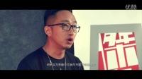 2016龍璽傑青華東賽區评审专访系列:赵晓飞