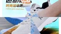 夏季网鞋品牌361运动鞋男鞋学生透气跑步鞋男款休闲旅游鞋男板鞋