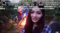 阿科荒野生存挑战(廖洪毅、西呱、小雨及小雨嫂) 20160516